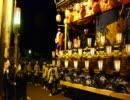 【秩父夜祭】本町ぎりまわし