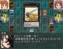 決闘!イカ娘IF-2「戦慄のデュエルおままごと」 thumbnail