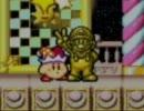 【実況】星のカービィSDXを仲悪コンビが遊ぶとこうなる【1】