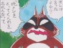ぷよぷよ差し替え アライグマの親父vsア