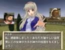 【第五次ウソM@S】ペルガモンに女神の加護を。1の供物【連載】