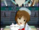 アイドルマスター【メイド雪歩】GO MY WAY!!