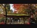 2011年紅葉の京都・滋賀に行ってきた(7)【鞍馬寺その2】