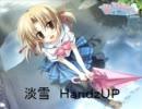 【ましろぼたん】淡雪 HandzUP mix【Remix】