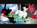 【ニコカラ】カゲロウデイズ(key-4)【GUMI・鏡音レン カバー】【off Vocal】