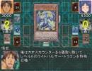 決闘!イカ娘 その15 thumbnail
