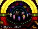 【サカモト教授】8bit ジュークボックス【J-POPピコピコカバー】