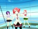 【UTAU】UTAU三人娘でPackaged【MMD】
