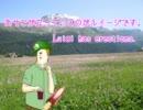 ゲーム実況は1日1分まで! 34 thumbnail