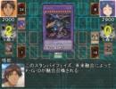決闘!イカ娘 その15【修正版】 thumbnail