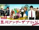 ザ50回転ズ 「涙のスターダスト・トレイン」 【ラジオ音源】 thumbnail