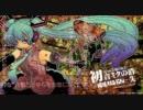 【ニコカラ】 初音ミクの消失-劇場版-(from 太鼓の達人)  【off vocal】