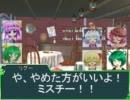 大妖精のソードワールド2.0【14-2】