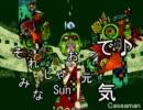 「Caseaman」 を歌ってみた ver.ねるぽ thumbnail