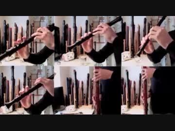 【ほぼ全部俺の笛】リコーダー多重録音でクロノトリガー/クロス小曲集