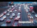 Congestion2【インスト】