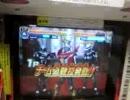 ガンバライド02プレイ 友達と対決その2 【龍鯖VSタトバ】