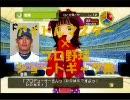 アイドルマスター×プロ野球 ショートギャグ集(サバイバル参加品)