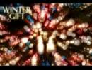 【(´・ω・`)】Winter Giftを歌ってみた。【veniko】