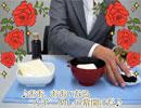 チーズ☆白和え(無音)【コンビニめし】