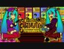 初音ミクアレンジ曲「UltraHardAttacks of OddMusiK(cosmobsp-style)」