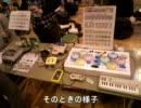 【ファミコン楽器】ファミコンカセットの作り方【ドラクエ演奏】