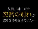 【CM】お天気戦隊ハウウェザー~晴のち雨のち曇のち雪のち雷~【ドラマCD】