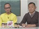【伊藤祐靖&稲川義貴】日本の美学~いざ