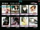 【公式】ナマケットGirls 2011 第5試合