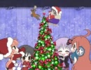 【トークロイド】#2 メリークリスマス【ゆかりんが来たヨ】