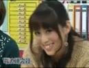 電波研究社 ゲスト 日笠陽子 田村ゆかり 2011/12/22
