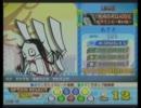 【ポップン20/PMP2】カグランジ(Ex)