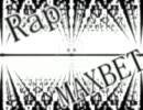 【MAXBET】NICONICO DISCO 削除対策版 thumbnail