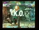 street fighter 3rd strike YSBvsピエロ