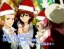 【アイドルマスター】 すてきな雪景色(Winter Wonderland)
