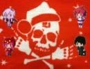 【mikiキヨテルいろはゆかり】WINTER PARTY【カバー】