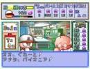 パワプロ5でTASさんが最強の斉藤君を作成 part9