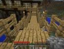【Minecraft】 方向音痴のマインクラフト Season3 Part18 【ゆっくり実況】