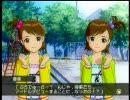 亜美真美 アイドルマスター 双子と豚 1