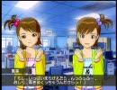 亜美真美 アイドルマスター 双子と豚 3