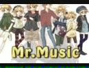 【鏡音レン七人盛り】Mr.music【カバー】