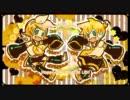 【鏡音リン・レン】ミニ過ぎる 鏡音生誕記念カバー曲ミニPV集【CMPV風】