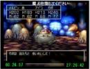 【DQ1~8】DQ8作連続プレー【クリスマス感謝企画】ピックアップ 前編