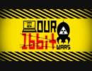 ぼくらの16bit戦争【リアルナゾトキゲーム作ってみた】