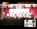舞台『弱虫ペダル』 第1回オフィシャルイベント映像(前半)