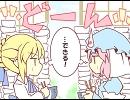 【四コマ】東方×Fate