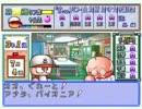 パワプロ5でTASさんが最強の斉藤君を作成 part10