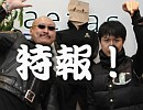 「4Gamer TV~突然!ブッピGAN!~」の予告編動画