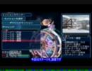 【PSPo2i】2人で頑張るチャレンジⅠ_stage5_謀窟【チャレンジ】