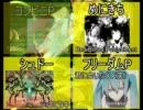 【鏡音リン・レン】 新 人 P 名 言 っ て み ろ ! 2011 【557人】